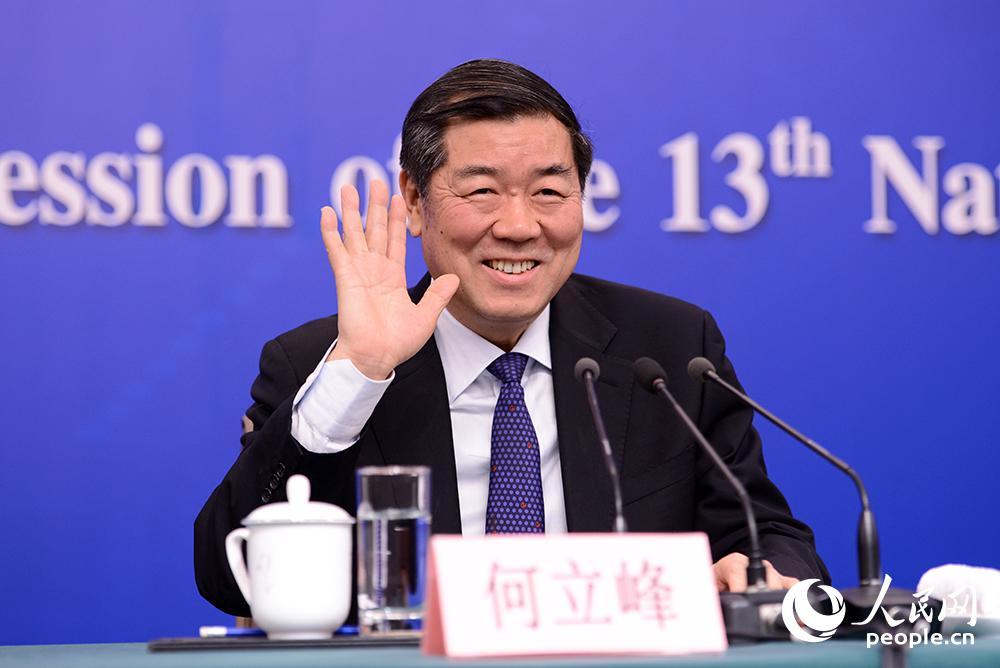 国家发展改革委主任何立峰。